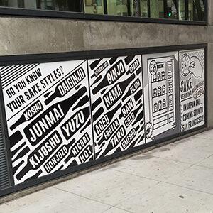 Digital Print Wall Graphics & Murals